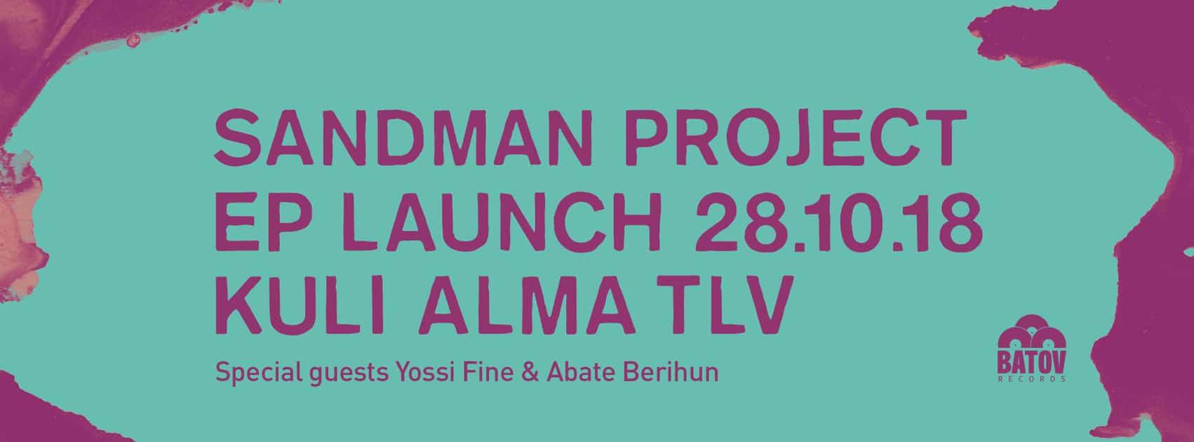 Sandman Project - Kuli Alma