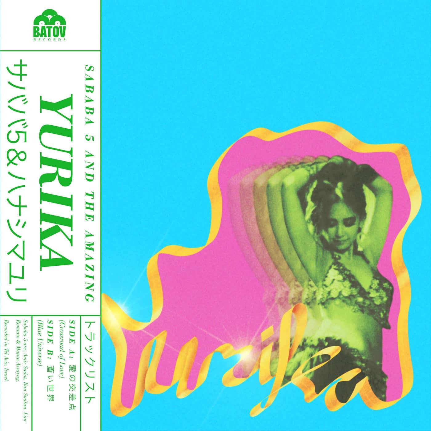 Sababa 5 feat. Yurika - Crossroad of Love 1