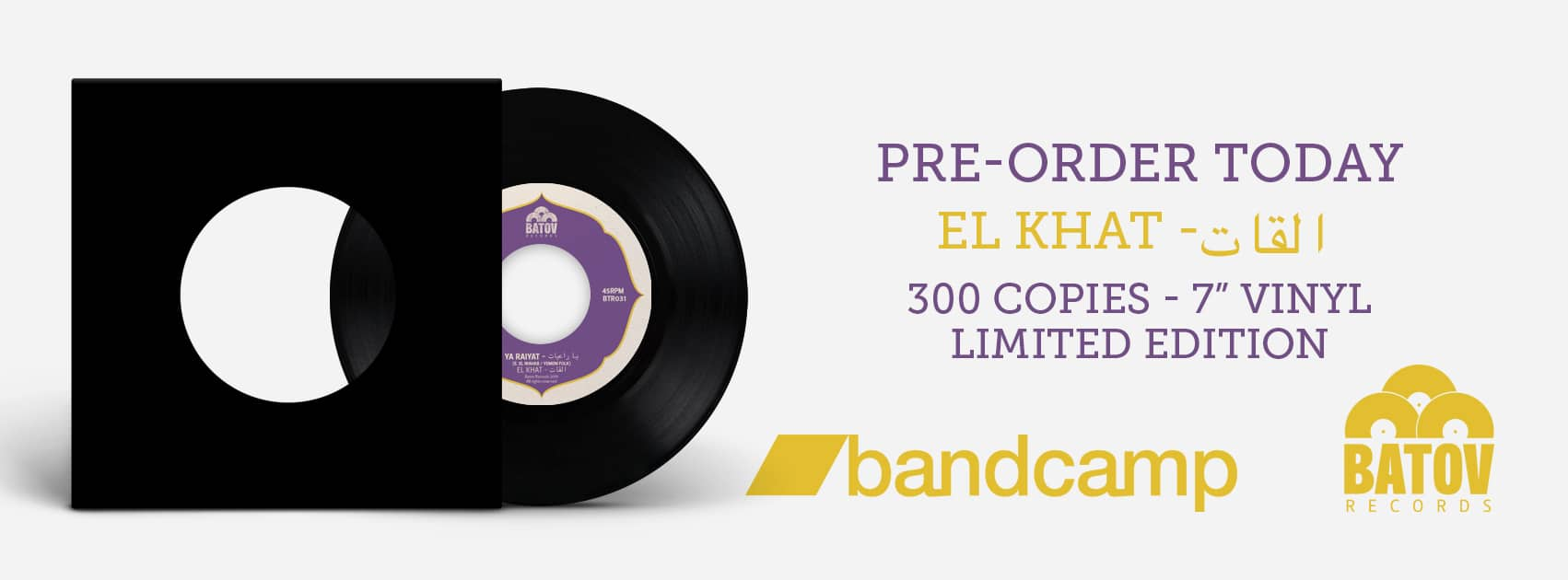 El Khat - Ya Raiyat - 7inch Vinyl