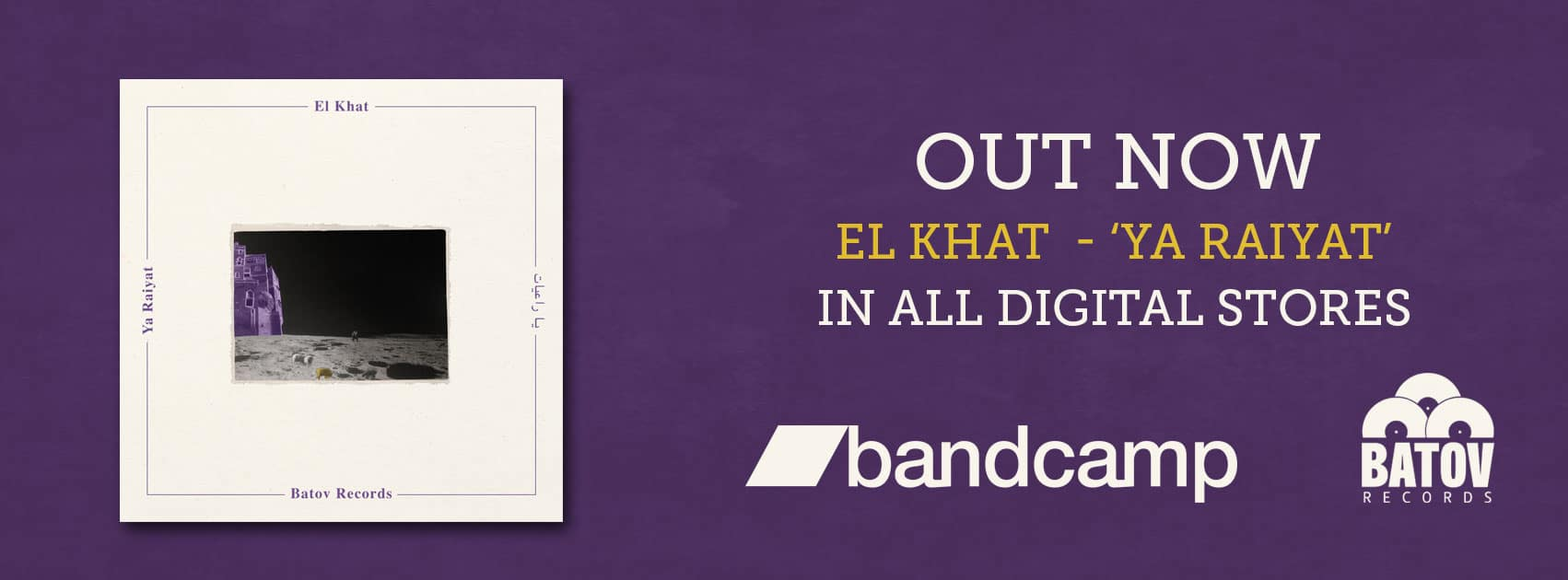 El Khat - Ya Raiyat - OUT NOW 1