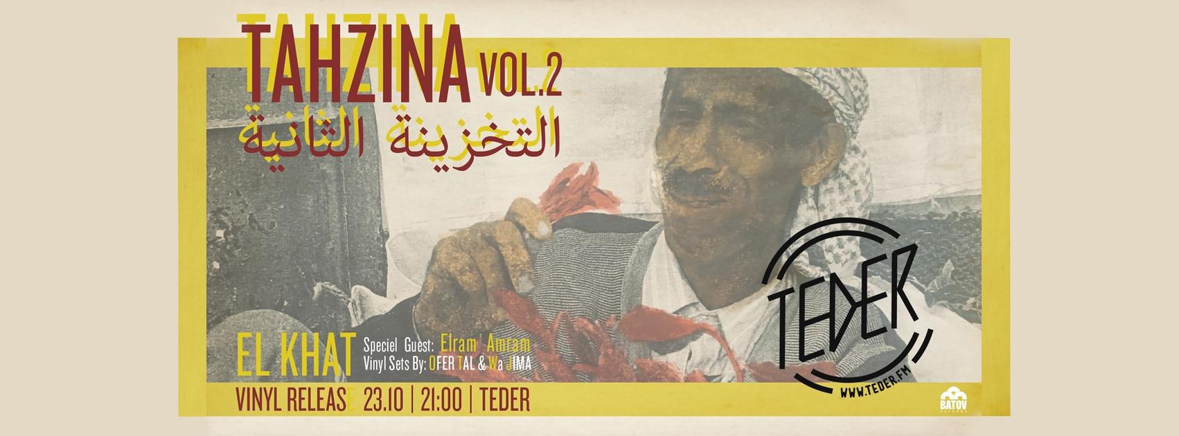 Tahzina-Teder-fm
