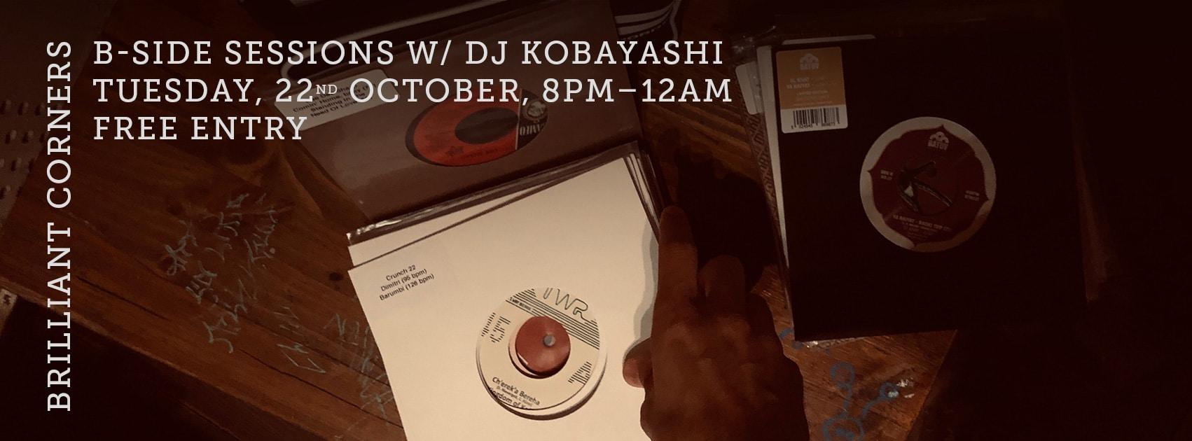 B-Side Sessions DJ Kobayashi Brilliant Corners