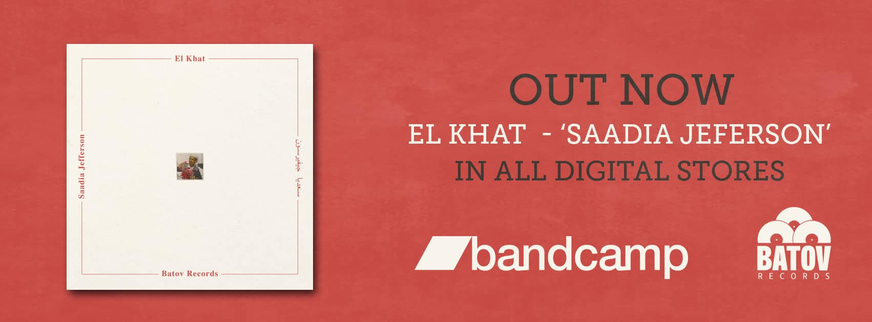 El-Khat---Saadia-Jefferson--digital-out-now