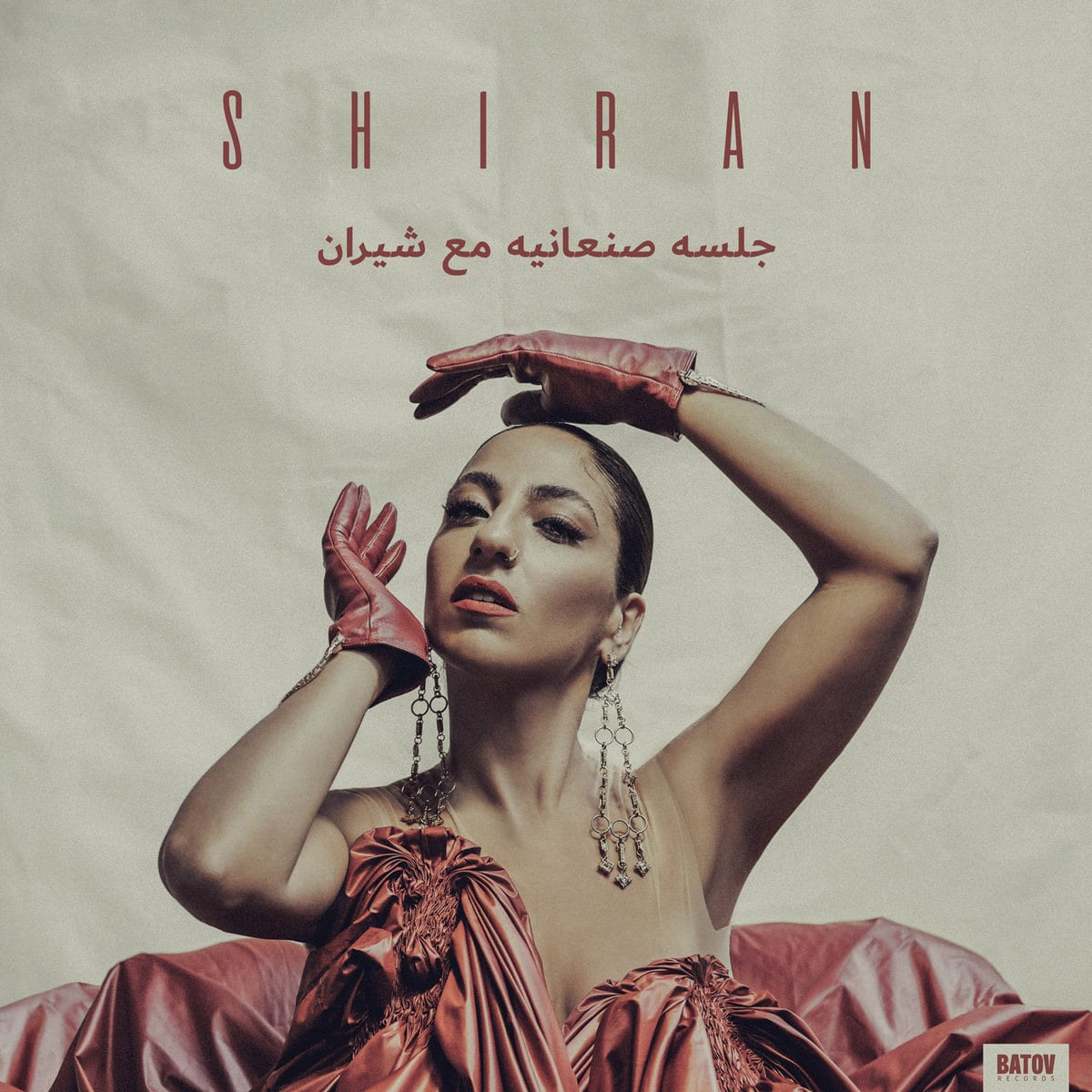 SHIRAN - Glsah Sanaanea with Shiran Cover Digital