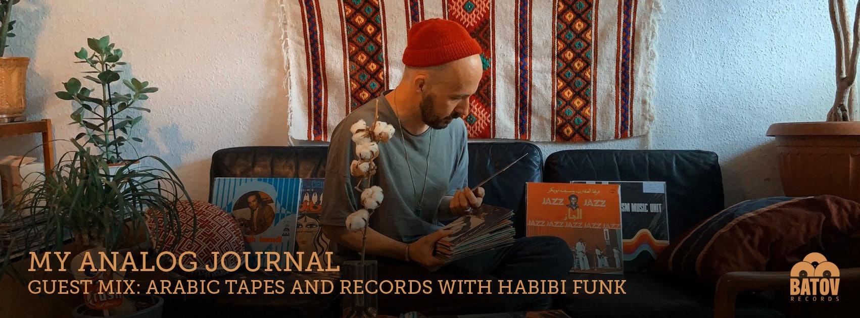 habibi funk My Analog Journal