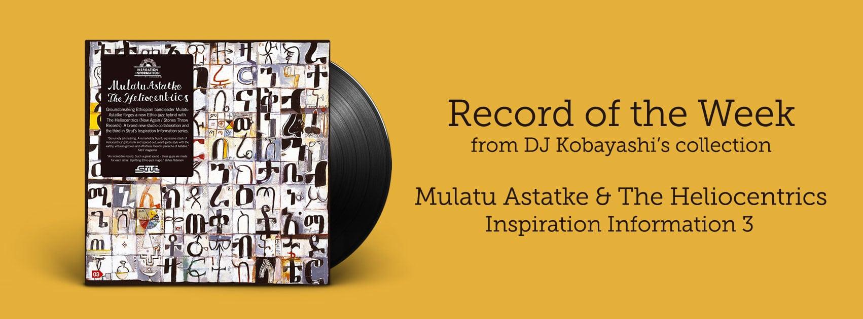 Mulatu Astatke and The Heliocentrics