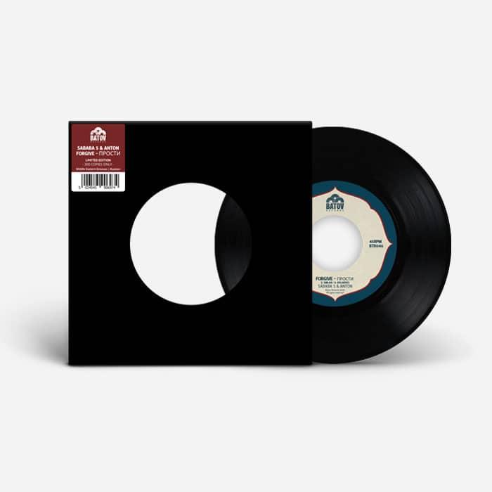 Sababa 5 Forgive Cover Vinyl