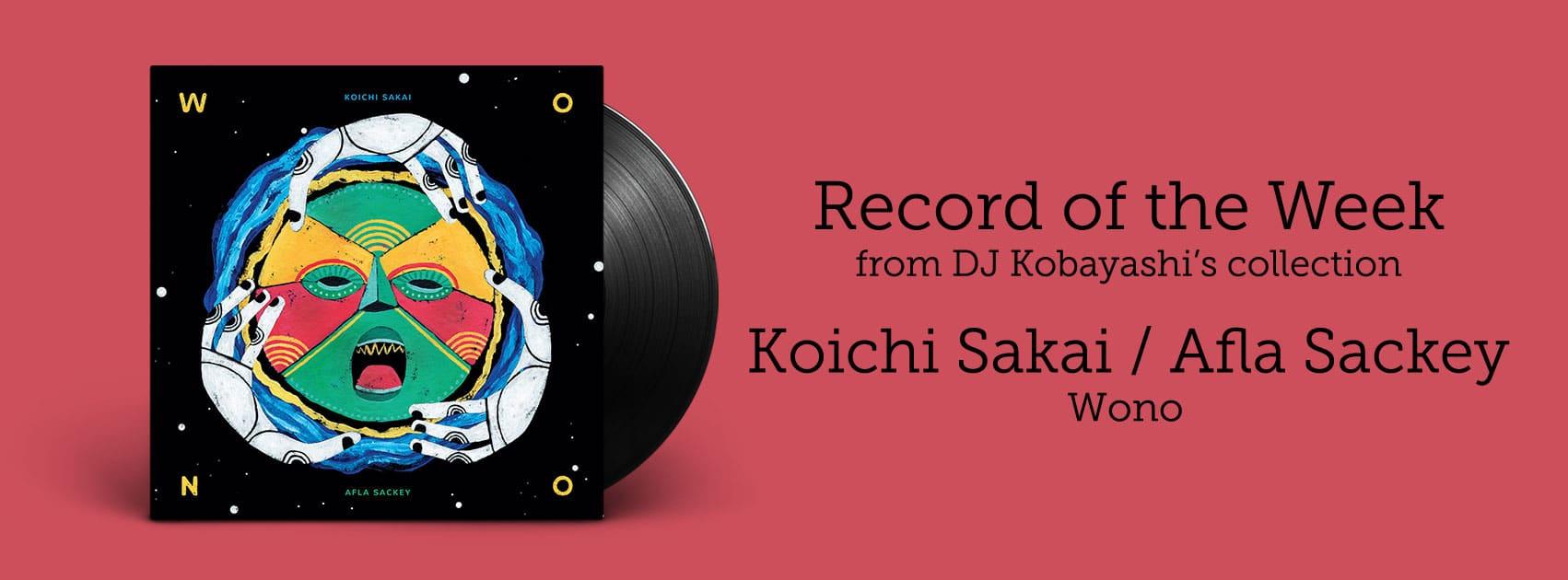 Koichi Sakai and Afla Sackey - Wono