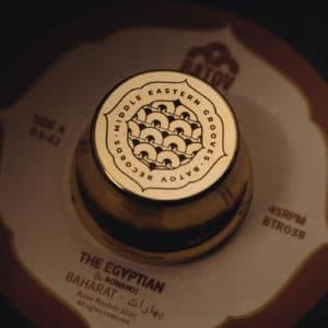 Batov Records Vinyl 45 Brass Adaptor