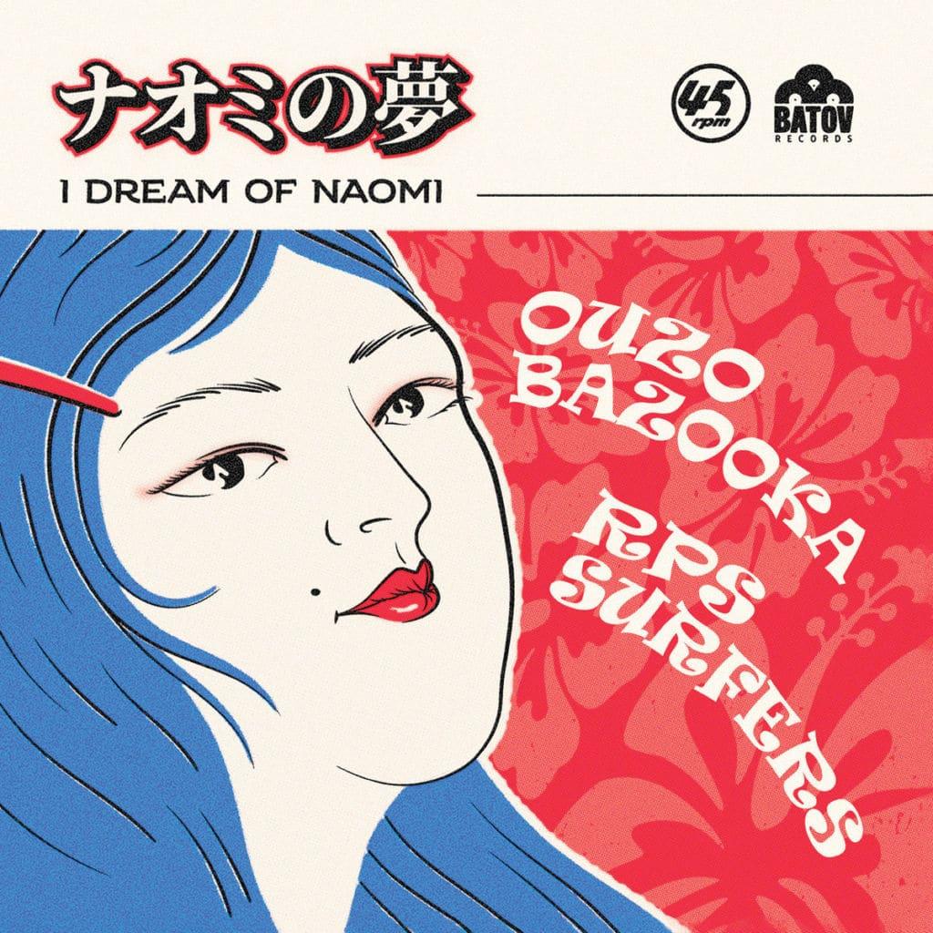 I Dream of Naomi Cover Digital