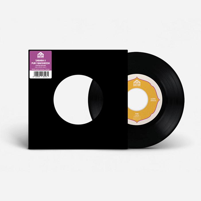 Sababa 5 Pur Vinyl Cover
